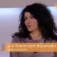 Доктор Валянова разказва за ELOS-подмладяването