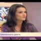 Д-р Мария Николова от Хил клиник разказва дали модерният човек се храни здравословно