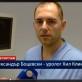 Д-р Санча, д-р Боцевски и д-р Коцев пред телевизия Bulgaria on air