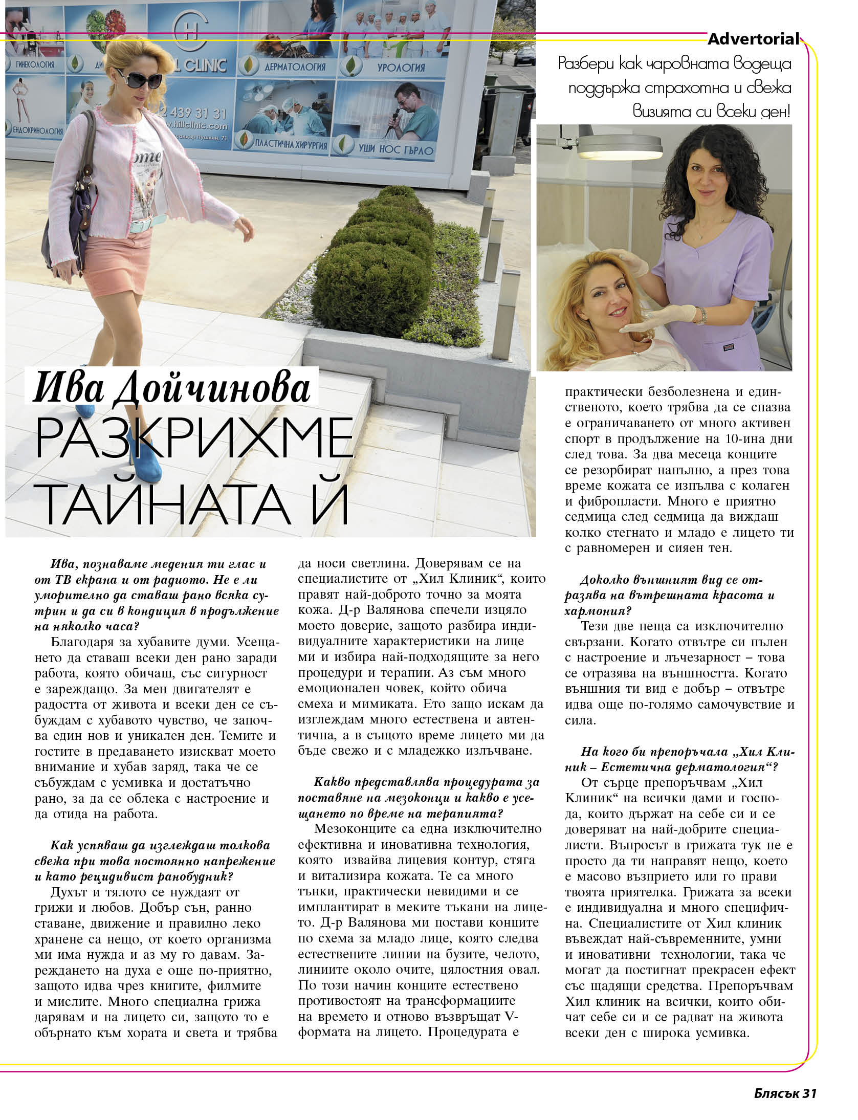 Bliasak magazine Hill Clinic