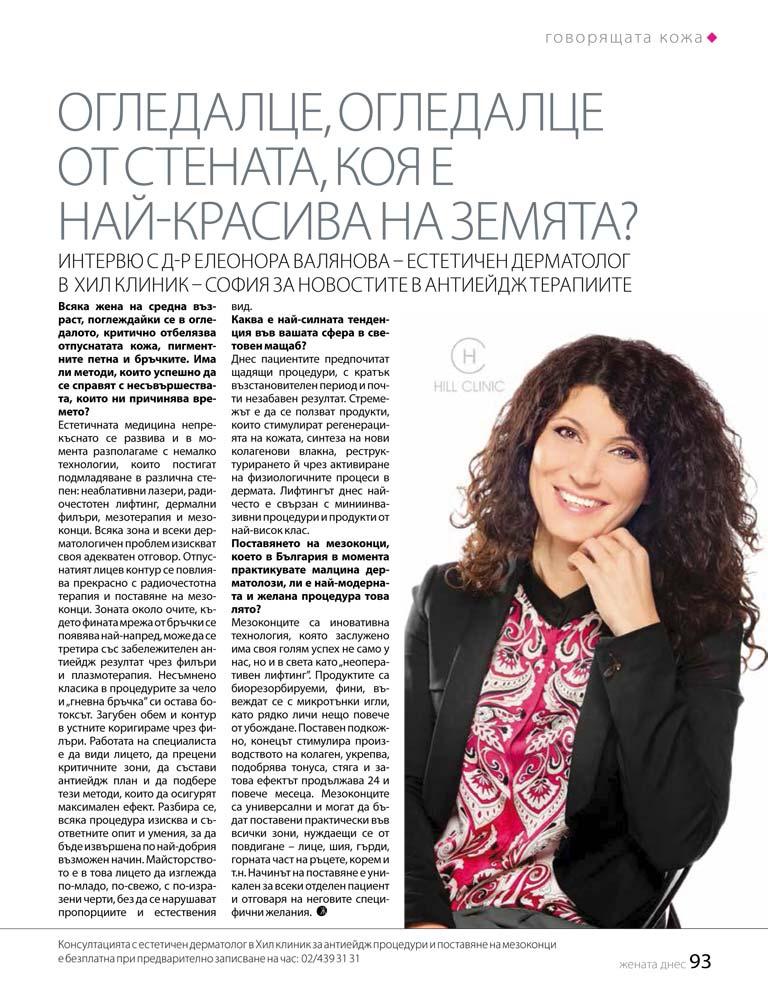 zenata-dnes-072014
