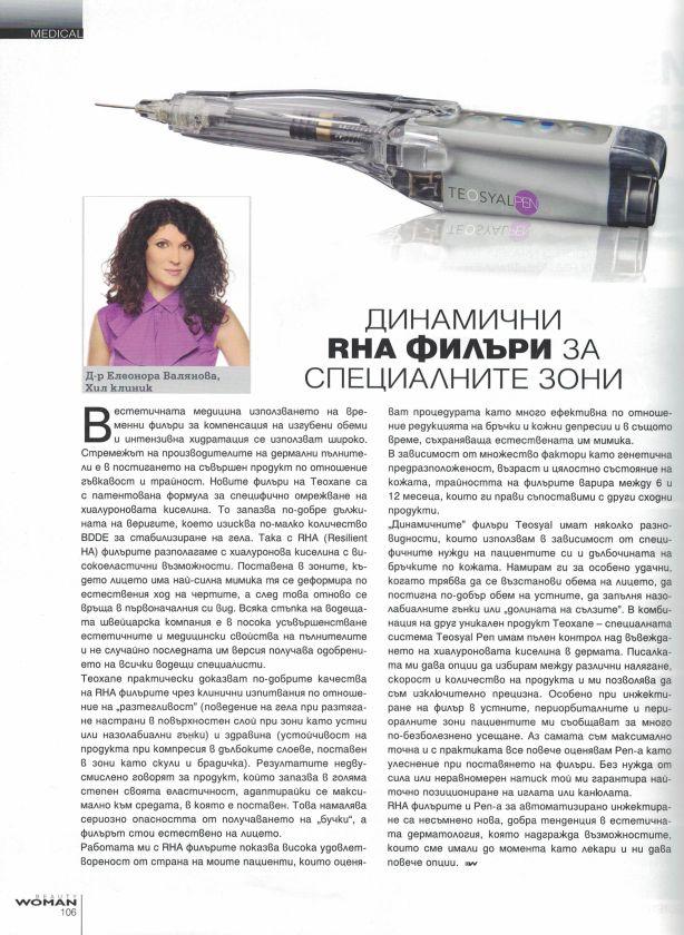 RHA Valianova 20072015