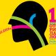 XII Национален конгрес по оториноларингология